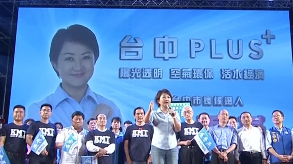 台中市長選舉 盧秀燕兩份民調中領先林佳龍