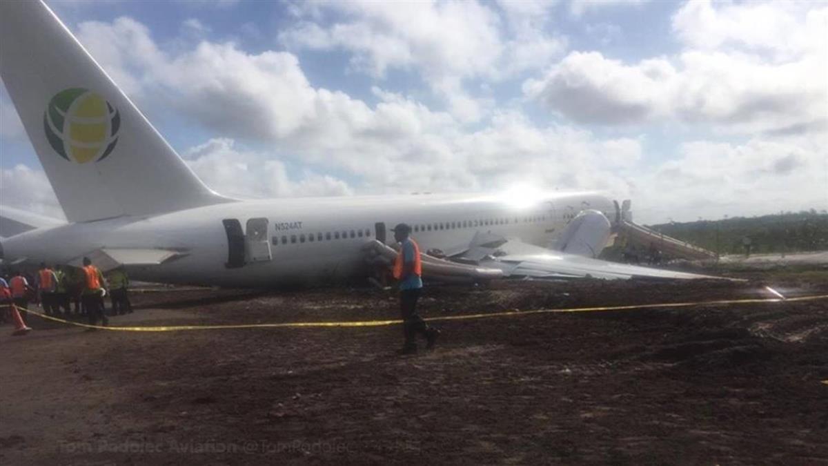 牙買加飛天航空客機迫降蓋亞那首都  釀6傷