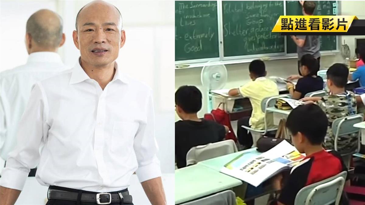 韓國瑜8年前影片遭挖出 勉勵畢業生談話逼哭網友!