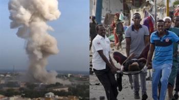飯店前4汽車炸彈爆炸 索馬利亞20死17傷