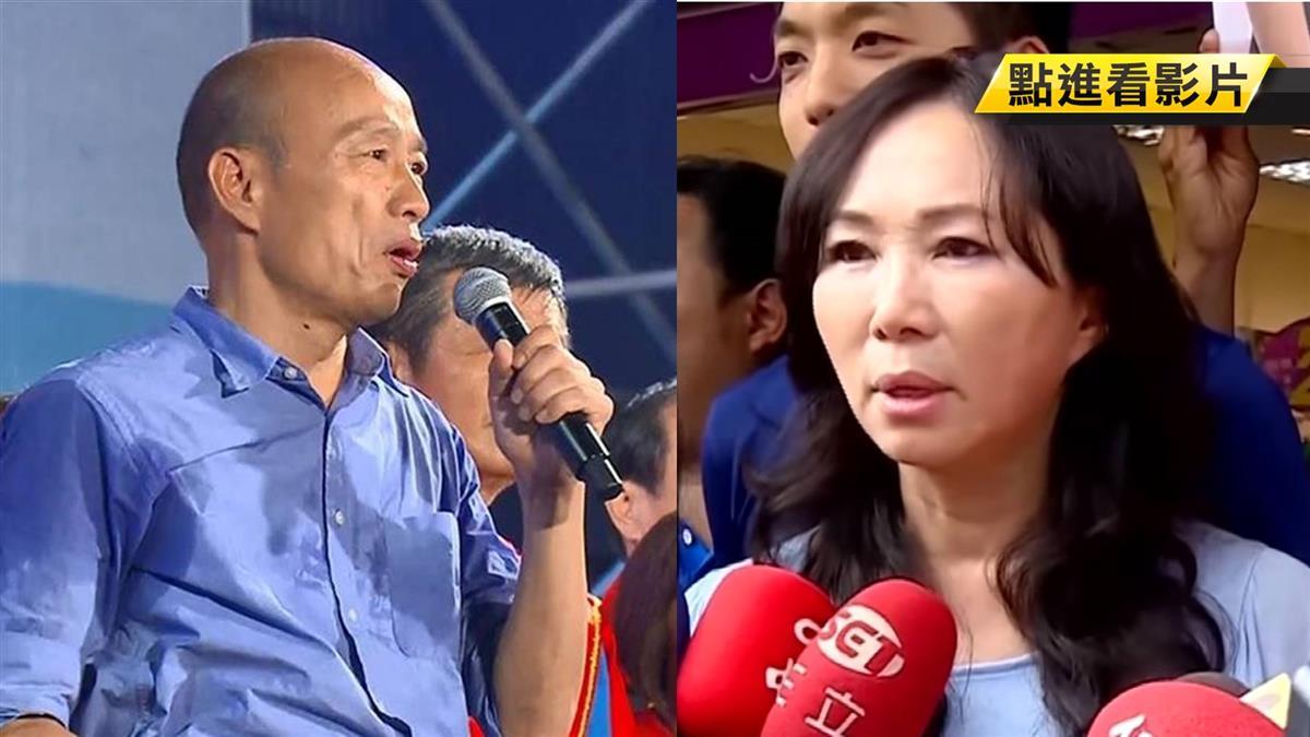 韓國瑜老婆李佳芬 出身雲林政治世家