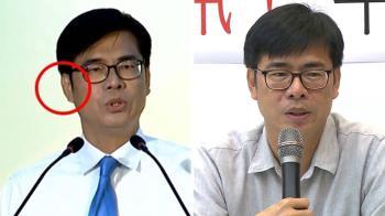 陳其邁遭爆戴耳機辯論!深夜記者會痛訴真相