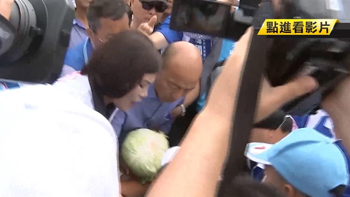 雲林女婿韓國瑜合體張麗善挺農漁民 農夫下跪陳情