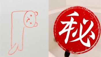 小孩畫出獵奇「直角生物」!他進浴室看見恐怖真相