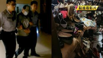 戀鞋癖男5年偷868雙!家如「女鞋專櫃」遭判6月徒刑