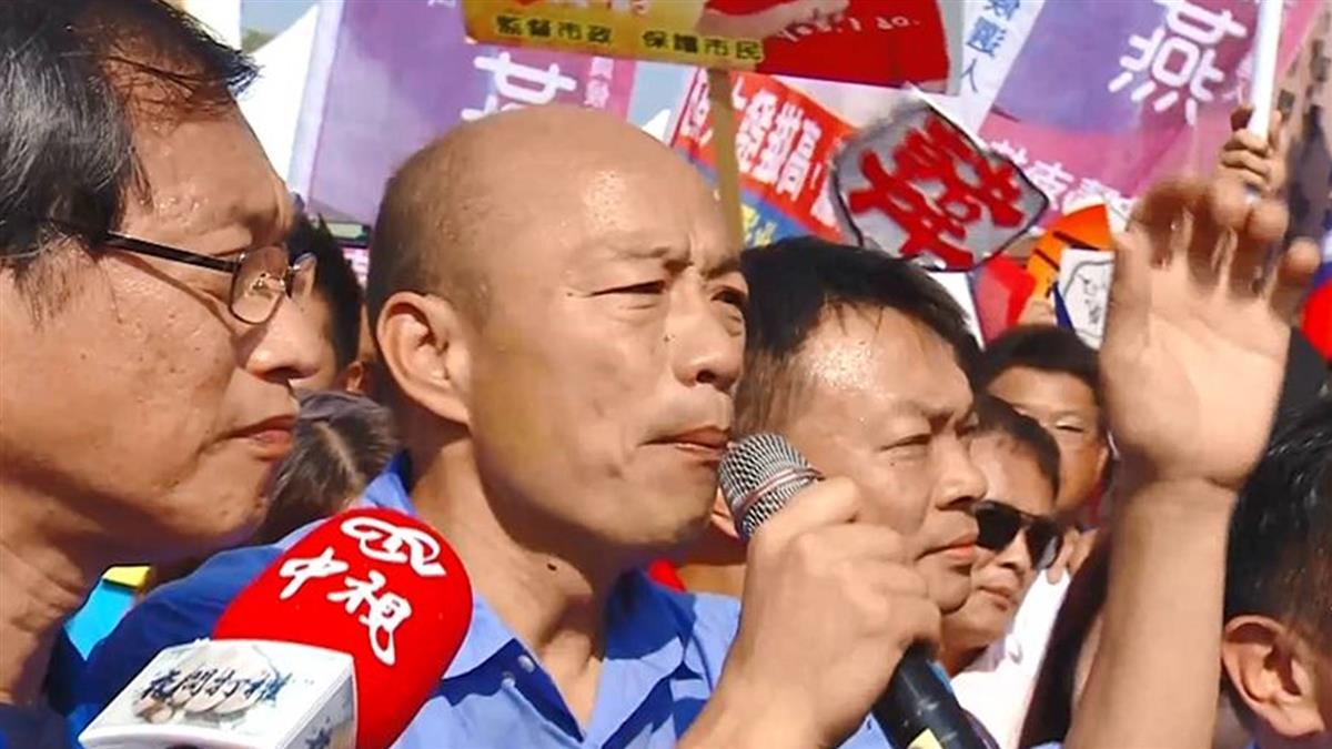 聲援反空汙遊行! 韓國瑜到場成「韓迷見面會」