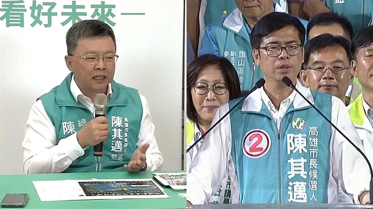 陳其邁深夜急開記者會:不利民調打擊綠營!