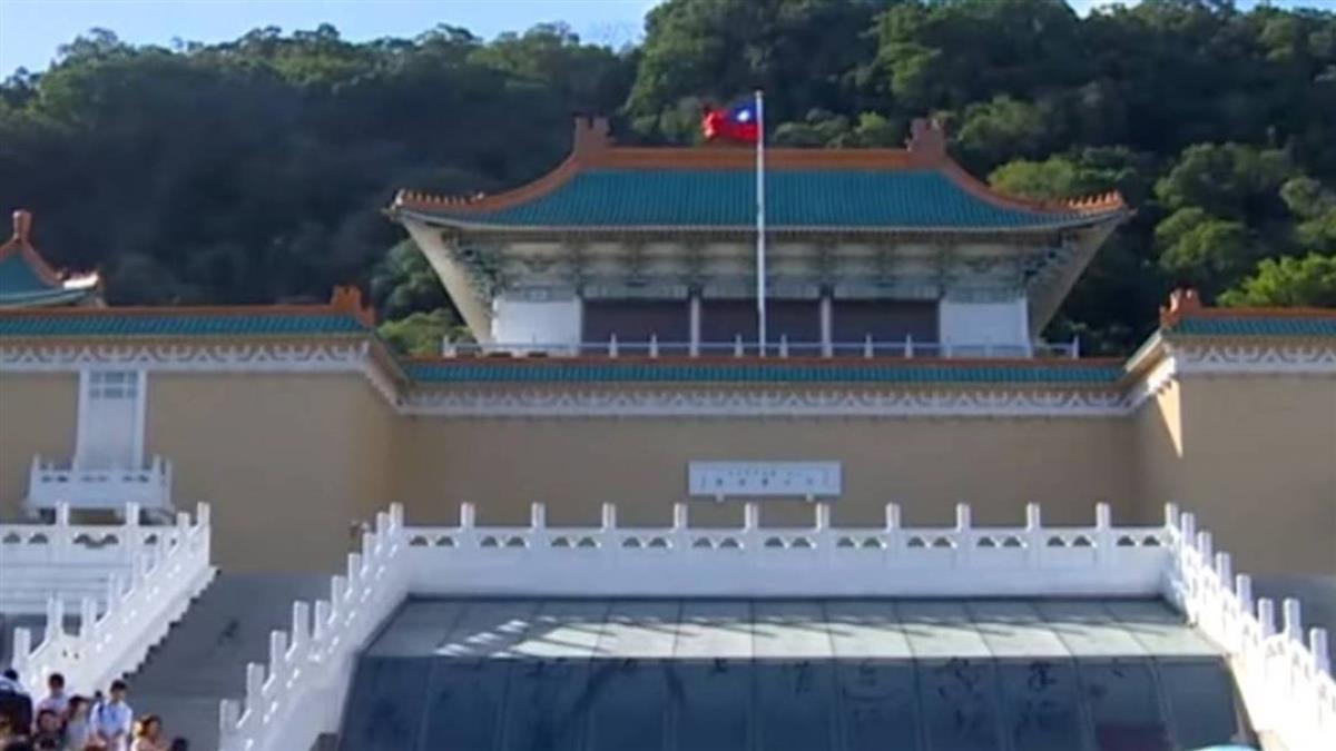 故宮北院將整修3年  陳其南:沒有閉館問題