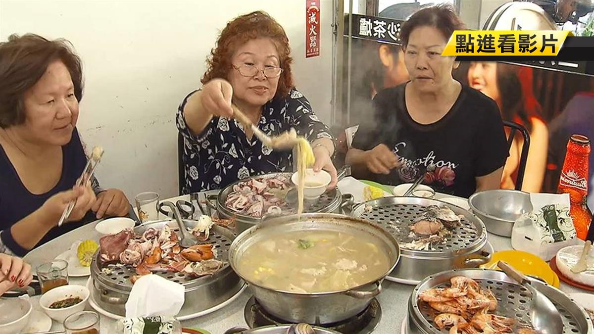 饕客注意!海鮮貝類誤食 小心嘴巴四肢麻痺