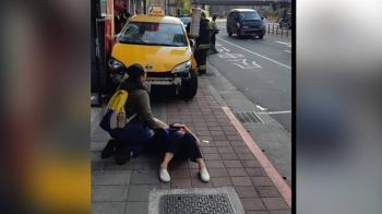 【快訊】計程車失控衝人行道 2人重傷命危搶救中