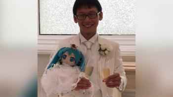 跨次元愛戀!35歲公務員花200萬甜娶初音未來