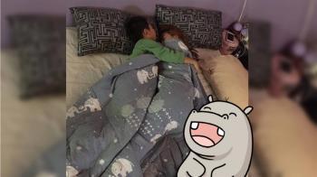 半夜下班驚見「小王」摟妻睡!右下亮點讓1.3萬網笑瘋