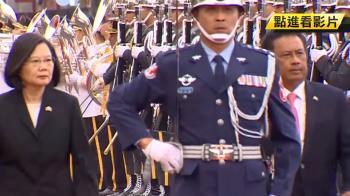 無畏陸禁遊令打壓 帛琉總統率團來台