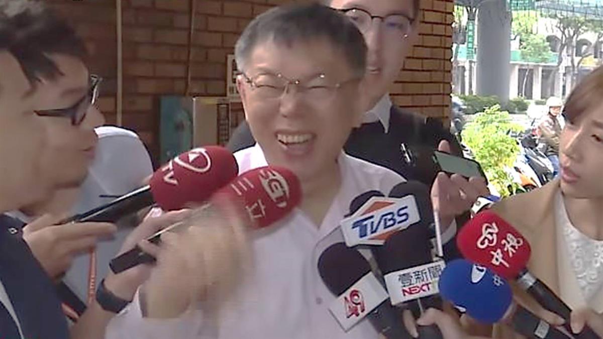 北市競選再槓經費 柯嗆姚「不要躲」批丁「荒謬」