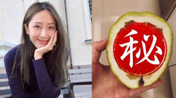 超神!隋棠「不沾手」輕鬆剝柚子 3萬網友跪求教學