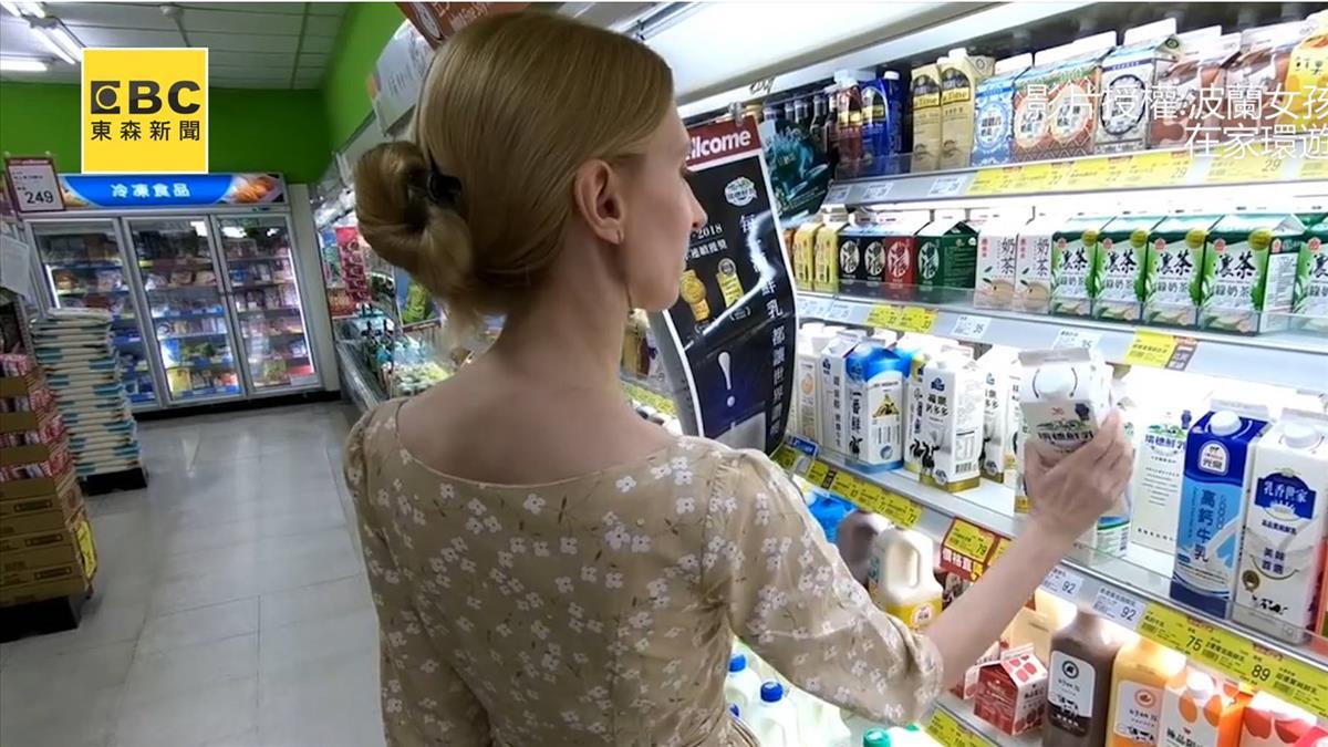 寶島物價貴鬆鬆?波蘭「這5種」東西 價格便宜勝台灣