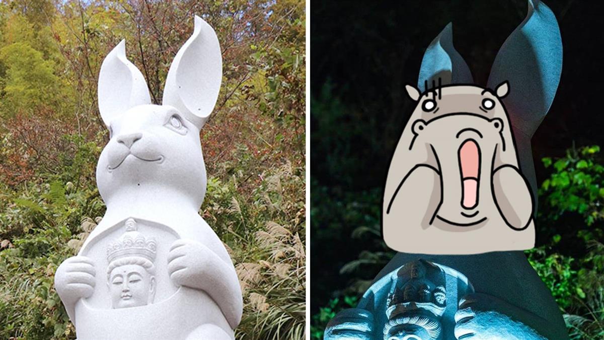 6公尺兔子石像「開肚」驚見觀音臉!網半夜一看嚇瘋