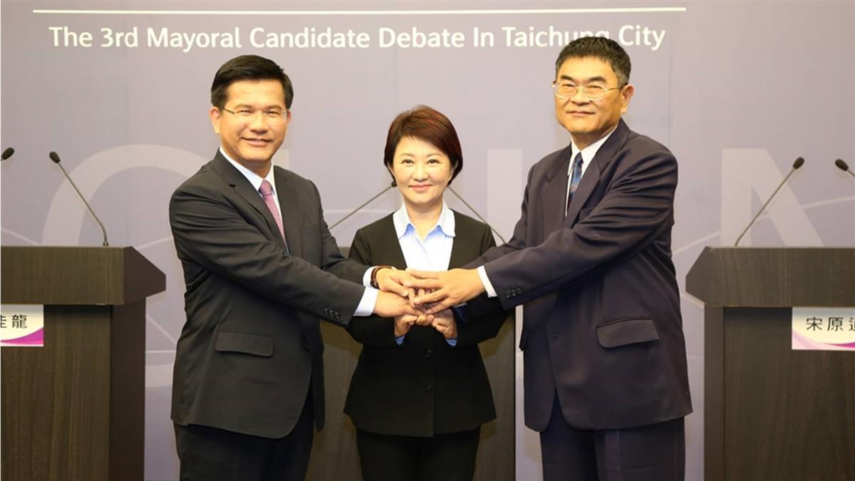 台中市長選舉政見辯論會 聚焦國際行銷高等教育
