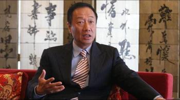 富比世台灣富豪榜 郭董2010年首度重登第一