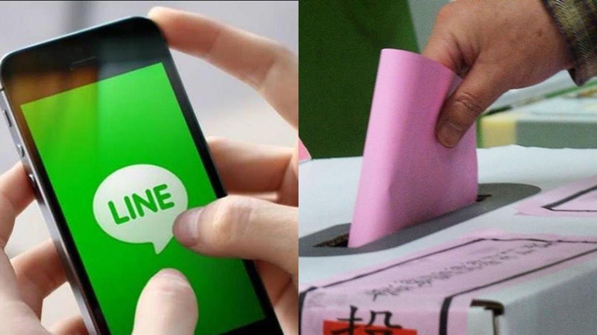 24日投票當天用「LINE、臉書」拉票 最高恐罰鍰500萬