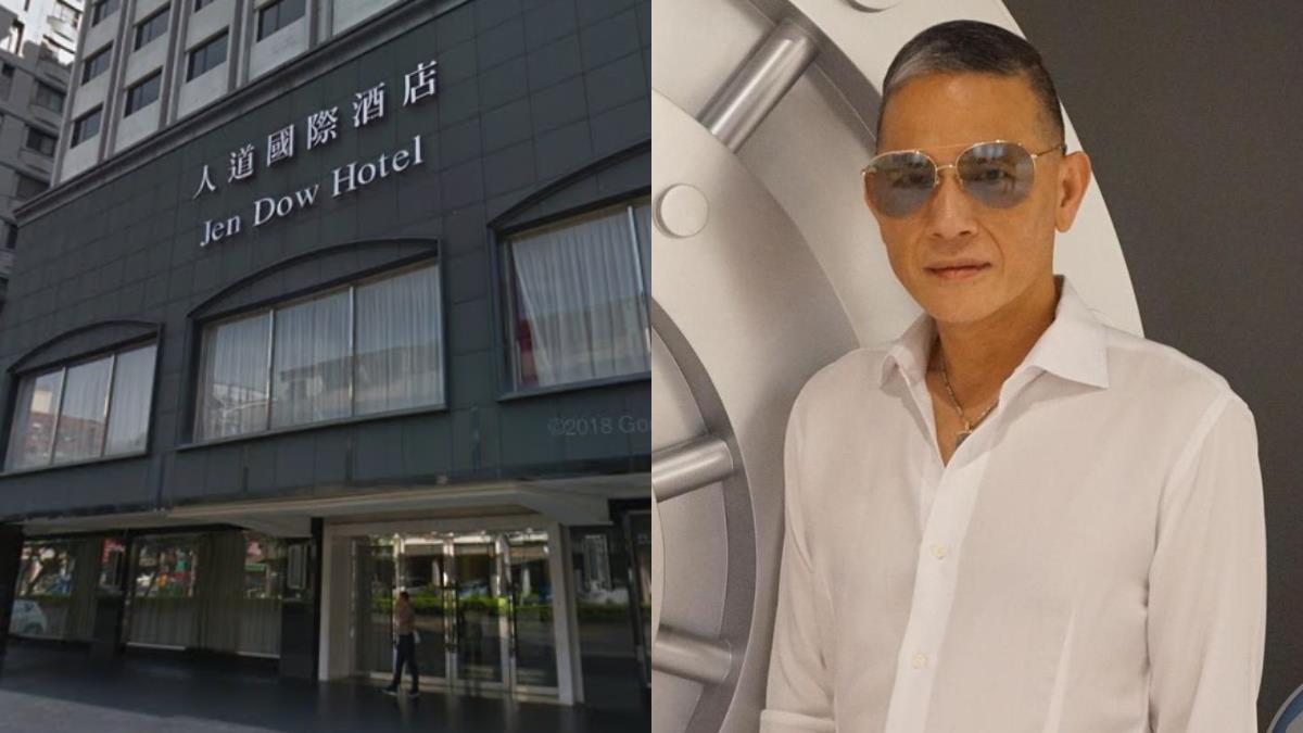 「幫主」打贏產權官司發豪語 15億飯店給遊民免費住