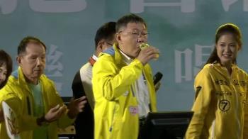 柯文哲參加慈善音樂會 上台一連熱唱五首歌