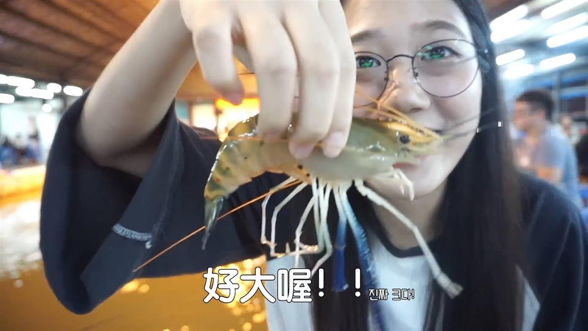 韓國妹釣蝦體驗!親手抓蠕動海蟲崩潰 2H後直呼超爽