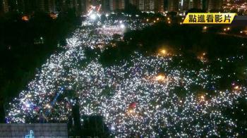10萬韓粉!手機燈海美翻岡山 網讚:比演唱會還狂