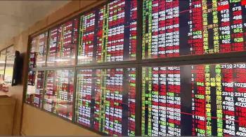 蘋果連5跌金融股下挫 美股收低