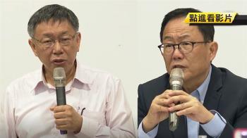 參加民間座談會 柯P:李登輝說技職教育把台灣搞垮