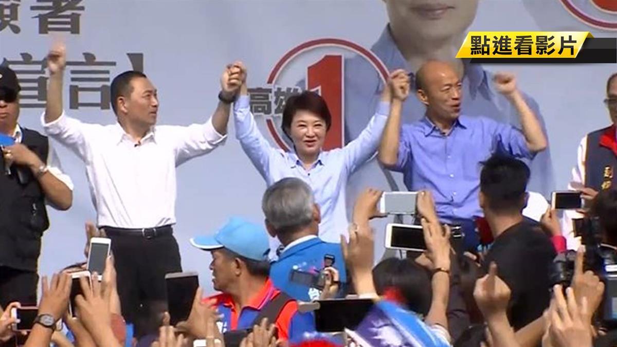 侯友宜、盧秀燕、韓國瑜二度同台 支持者大喊「凍蒜」