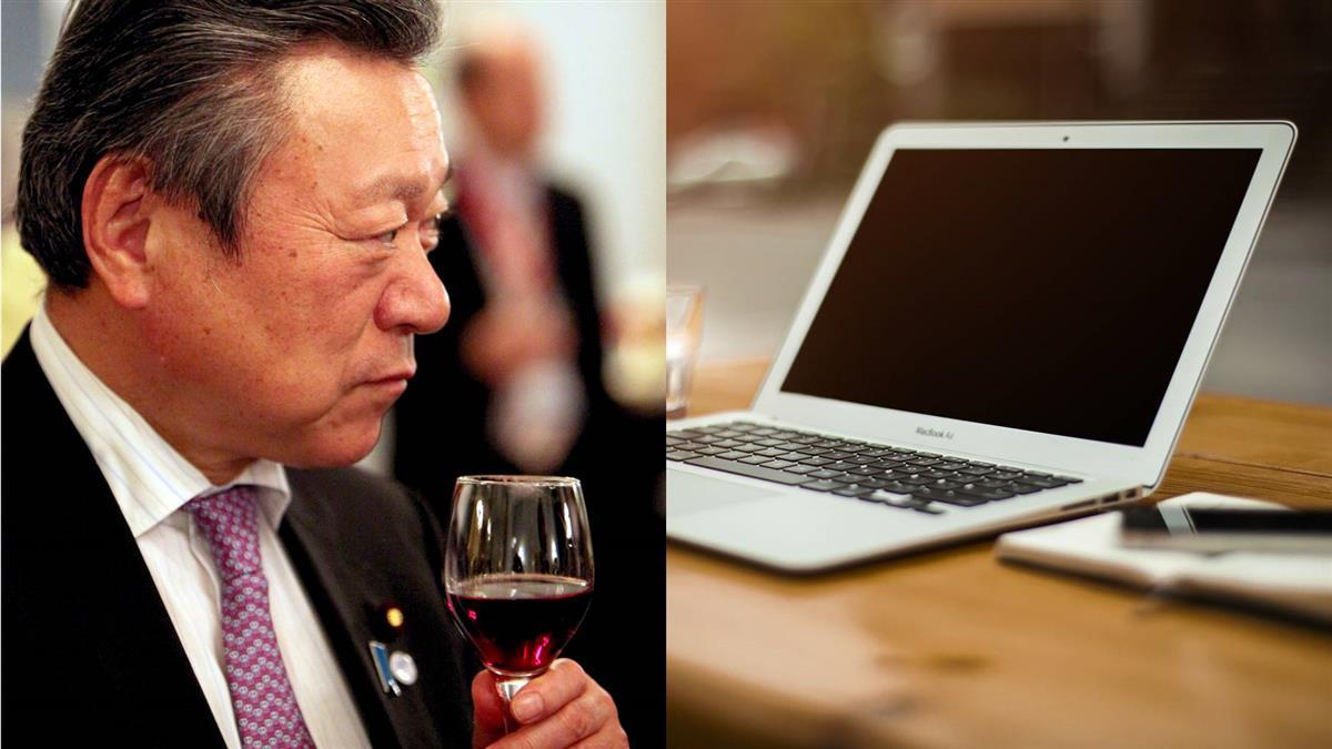 日高官負責網安卻沒用過電腦 網友:不丟臉嗎