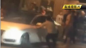 誰打我?男與酒客爆口角疑遭毆 友人:他跌倒