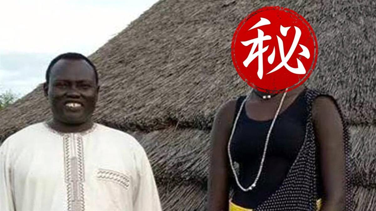 17歲「處女新娘」網上拍賣 富商砸500頭牛3輛車得標