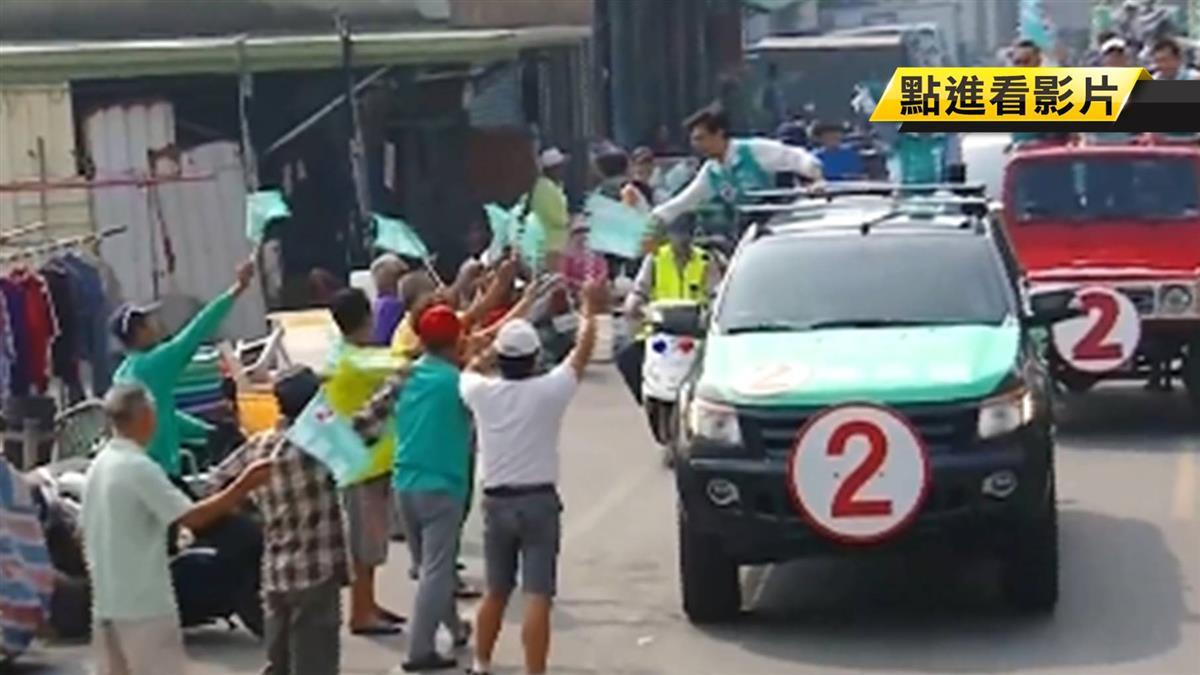 鞏固綠票倉!陳其邁林園、大寮掃街 民眾爭搶握手