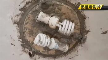 怪房客水泥填縫隙 醫師:「中毒氣體被害感」