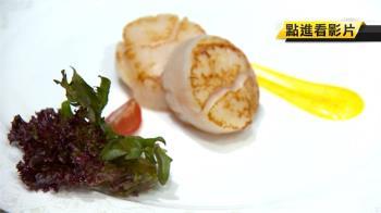 日政府認證「生食級」干貝 捕撈起急速冷凍保鮮
