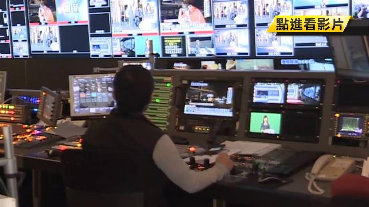 選舉報導不平衡、假新聞充斥 NCC:最高罰200萬