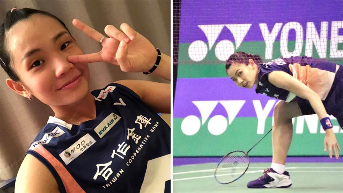 香港羽球賽 戴資穎進入女單8強