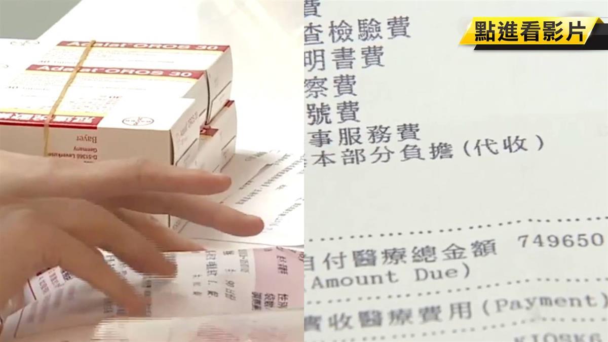 C肝口服藥健保給付不設限 4萬人受惠