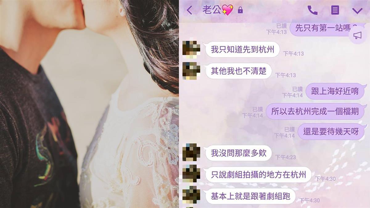 男友大陸拍戲!手機拔卡失蹤10天 她:已懷孕心碎PO文