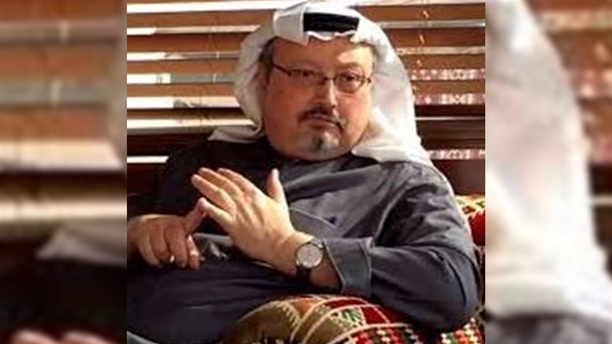 哈紹吉遇害案 美財政部制裁17名沙國官員