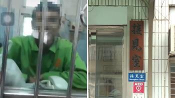 「蘆竹王陽明」偷拍性愛片入獄還囂張錄影!下場超慘