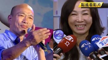 李佳芬挺韓國瑜參選 原因是女兒的一句話