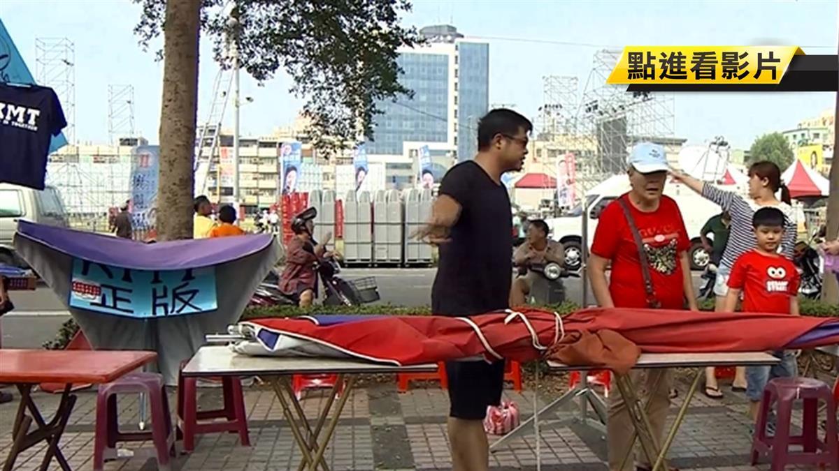 「韓流」商機!韓國瑜17日鳳山晚會 成攤販卡位戰