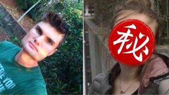 最「正」脫魯!臉方哥公開女友照…複製臉3萬人驚呆
