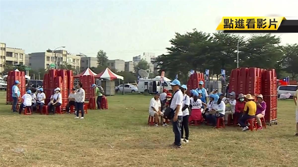 「超級星期六」韓鳳山造勢 估十萬人湧入