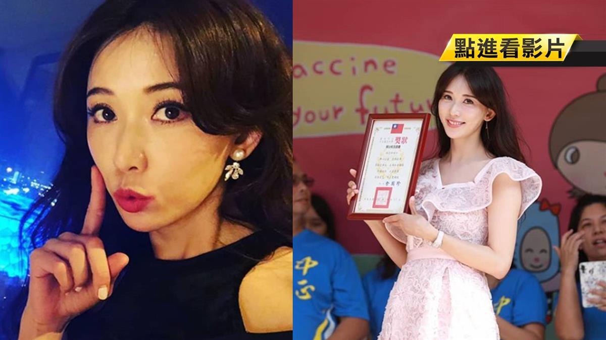心更美!林志玲捐5千萬 唯一藝人登富比士慈善英雄榜