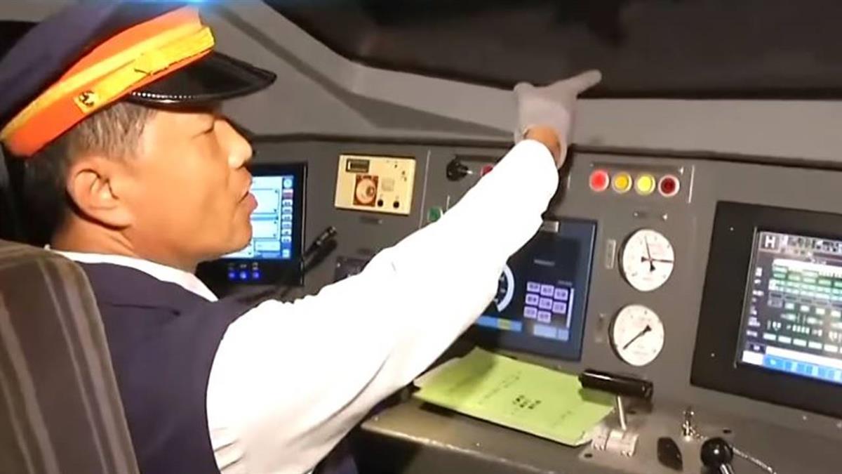 台鐵尿檢驗毒!2司機員呈陽性 暫調職