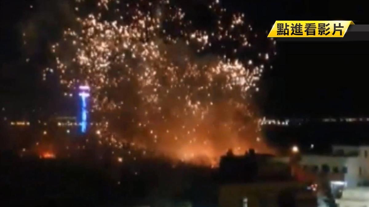 馬公廢棄彈藥倉庫 煙火爆炸大面積燃燒